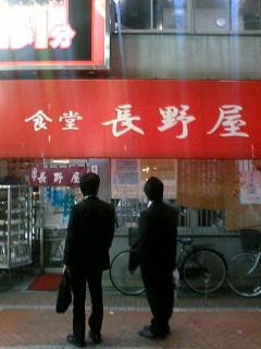 061107_2010~01.JPG