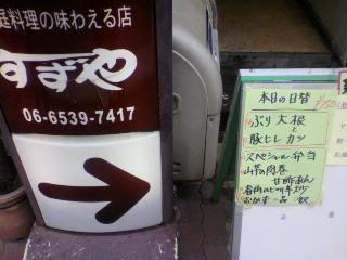2011110212160000.jpg